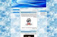 سایت گوجوکای مرکزی