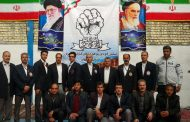 مسابقات اصفهان