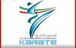 مدارک لازم جهت ثبت نام و پذیرش در مسابقات انتخابی تیم ملی