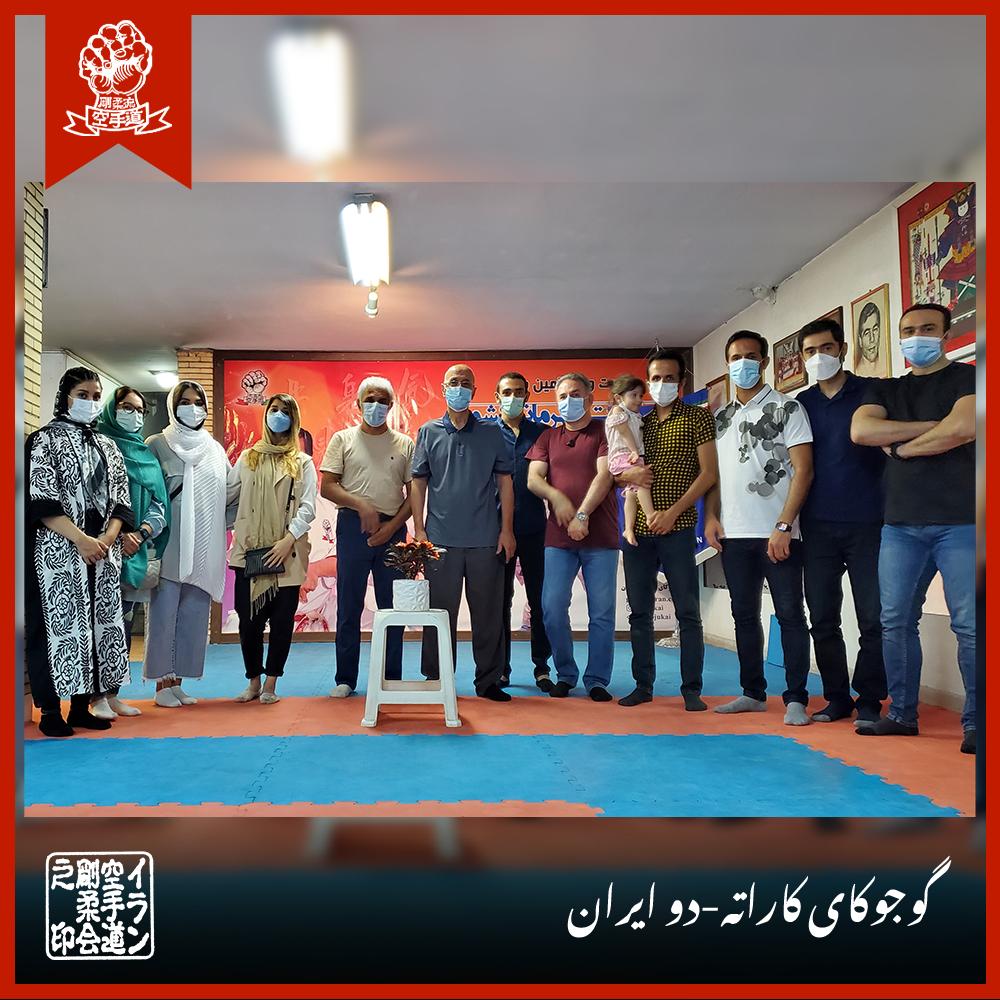 دیدار جمعی از اعضای انجمن گوجوکای ایران با کیوشی محمدی بقا